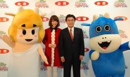 発表会より。(左から)ゼウシくん、花澤さん、小原常務、みの太