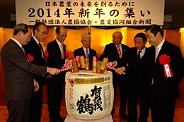 新年の集いで主催者、来賓らによる鏡開き