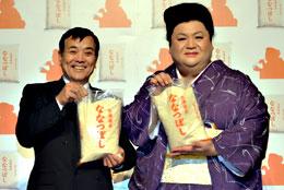 「ななつぼし」の拡販に期待を込めるホクレン・佐藤俊彰会長(左)とマツコ・デラックスさん