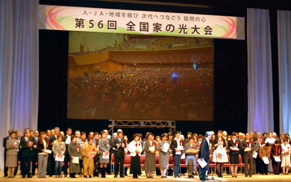 大会申し合わせは満場の拍手で採択された。