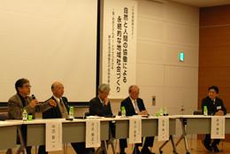 パネルディスカッションの風景(左から)中沢教授、河合組合長、早川院長、澁澤氏、町田理事長