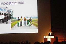 講演する黒田JA全青協会長
