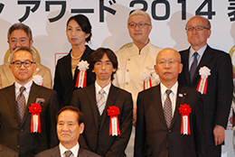 受賞者らによる記念撮影