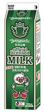 松本山雅牛乳