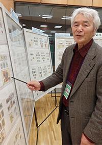 切手で世界の農産物を紹介する奥田さん