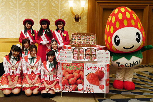 とちおとめをPRする栃木県イメージキャラクターの「フレッシュメイト」、ご当地アイドル「とちおとめ25」、ご当地キャラ「トチゴくん」