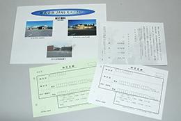 オルフィスを使って佐賀事業所で作られている印刷物