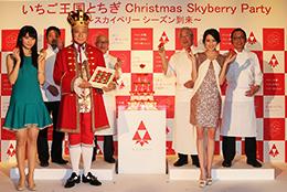 PRイベントでの記念撮影。真ん中左のいちご王国の王様に扮しているのが福田知事。