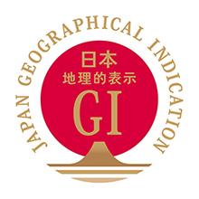 地理的表示法に基づく登録商標(GIマーク)