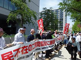 国会前では2日連続で市民が集会を開いた