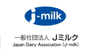 11月の生乳生産量は前年上回る Jミルク