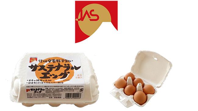 鶏卵で初の特色JAS取得たまごを商品化 JA全農たまご