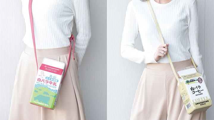 「白バラ牛乳」パッケージでポシェット 数量限定で発売 大山乳業農協
