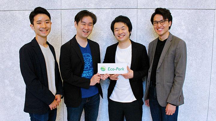左から監査役 山家氏、代表取締役 神林氏、取締役 荒深氏、取締役 鈴木氏