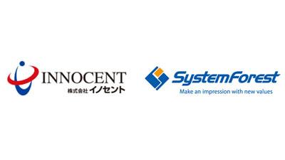 システムフォレストとイノセントが業務提携 IoT×農畜産関連機器の新サービスを提供