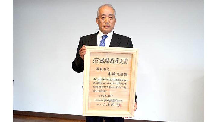 地域振興部門最優秀賞を受賞した本橋氏