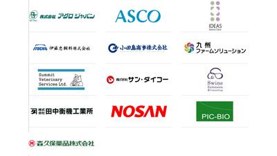 畜産関連企業8社と新たに業務提携 パートナー企業数が10社を突破 Eco-Pork