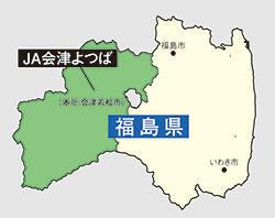 会津 地図