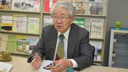 村田武 九州大学名誉教授