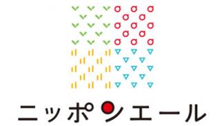 海外での出願商標を進める「ニッポンエール」