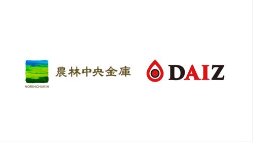 国産大豆の生産拡大へDAIZ(株)に出資-農林中金