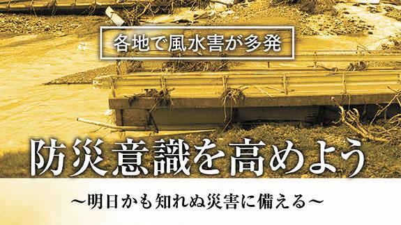 ヒント_JA遠州中央ssss.jpg