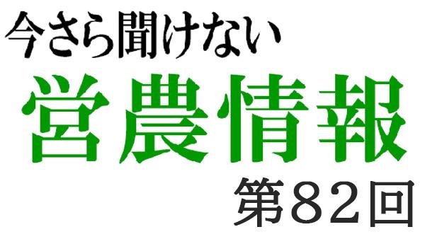 82今更 編集ファイル.jpg