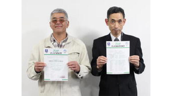 認証書を掲げるJA全農おおいた茶GAP研究会の草野浩三会長(左)と事務局の中村奨審査役(右)