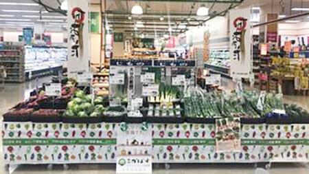 イオン6店舗に特設コーナー設置し需要喚起-JA全農大分県本部