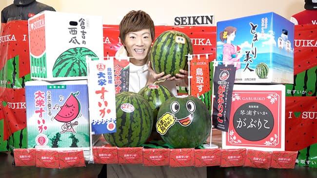 鳥取スイカ「ウマすぎる。。。」 SEIKINがツイッターでPR JA鳥取中央