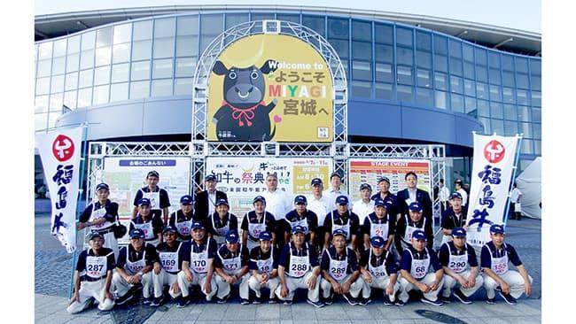 2017年に宮城で開かれた第11回全国和牛能力共進会(和牛のオリンピック)に参加した生産者ら