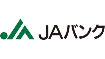 熊本県内3JA組合員に全国JAで緊急対応-JAバンク