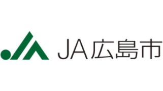 トビイロウンカ増加に注意 JA広島市がお役立ち情報の「号外」を通じて呼びかけ 県の警報を受け