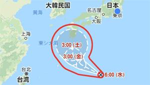 台風14号の今後の進路予想