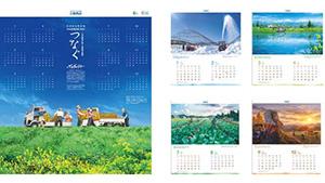 ジブリ作品などアニメ職人が描く北海道農業のカレンダープレゼント ホクレン