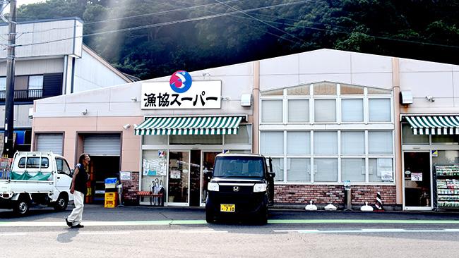 【クローズアップ】小さな漁協が大きな挑戦 地域の生活・文化を支えて 和歌山・太地町漁協