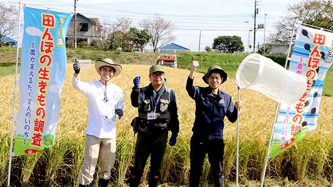 田んぼの生きもの調査を体験した小島(写真左)