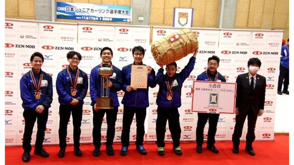 男子優勝の札幌国際大学の選手