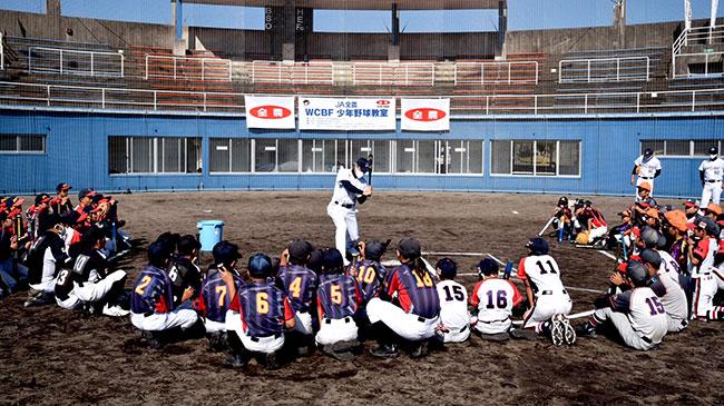 プロ野球選手OBらが鹿児島で熱血指導 JA全農WCBF少年野球教室