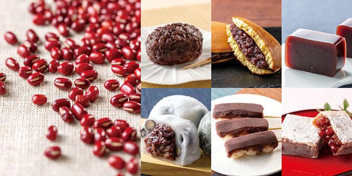 北海道産小豆の魅力を紹介「おいしいはエールプロジェクト第3弾」開始 ホクレン