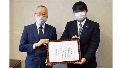 日本赤十字から献血活動で感謝状 JA共済連