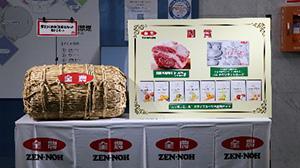 副賞の米などの展示