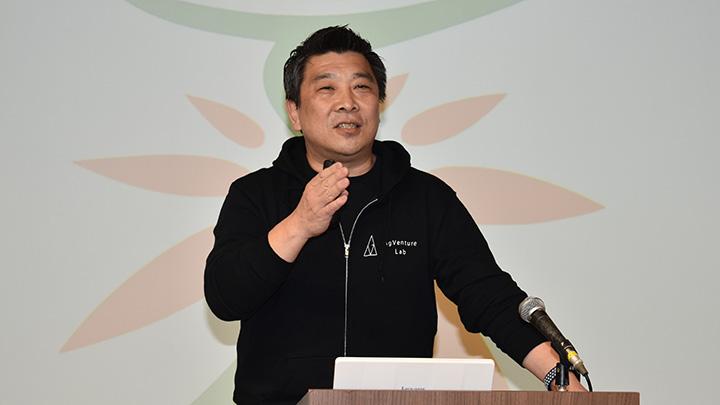 アグベンチャーラボの取り組みを語る荻野代表理事理事長