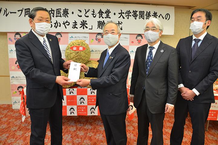 医療従事者らに「おかやま米」15tを贈呈 JAグループ岡山