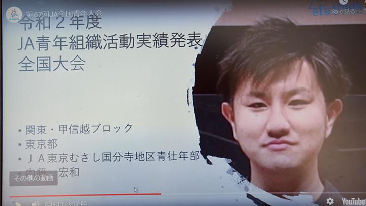 千石興太郎記念賞のJA東京むさし国分寺地区青壮年部