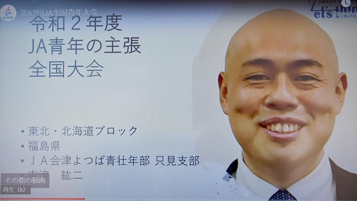 全中会長賞の吉津さん