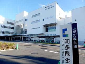 地域医療を支えるJA厚生連病院