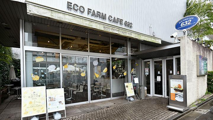Flagship shopの「ECO FARM CAFE 632」