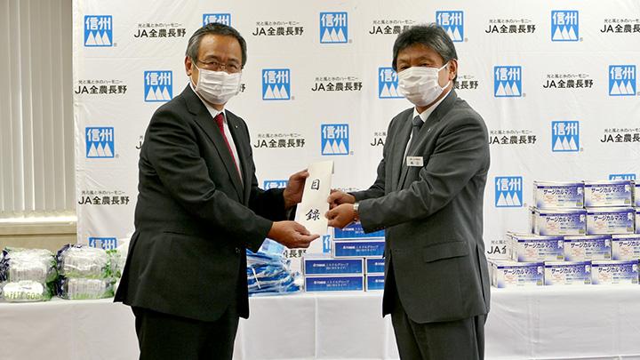 JA全農長野の嶌田県本部長(右)とJA長野厚生連の社浦代表理事理事長