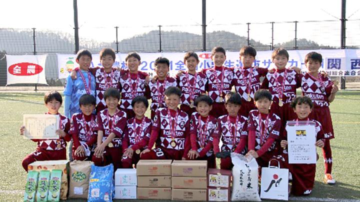 優勝したヴィッセル神戸U-12